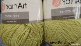 Пряжа ′Cotton Soft′ хлопок