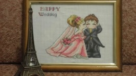 «Happy wedding»