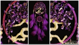 Violet Dream Catcher Tree of life Dreamcatcher amethyst nacre